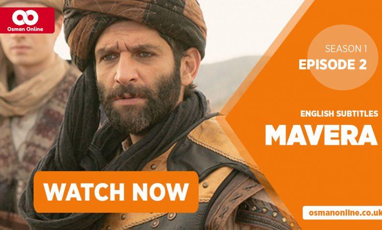Watch Mavera Season 1 Episode 2 with English Subtitles