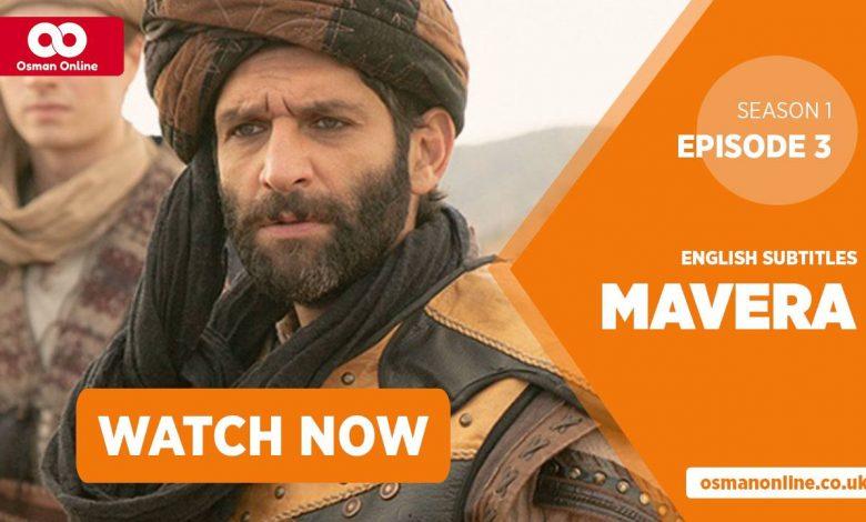Watch Mavera Season 1 Episode 3 with English Subtitles
